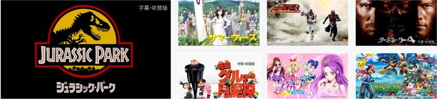huluなら人気映画・ドラマ・アニメが見放題